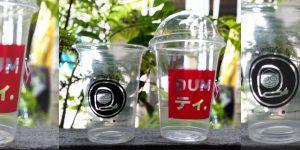 cup plastik
